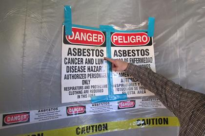 Asbestos Warning Sign Posted During Abatement (Pho